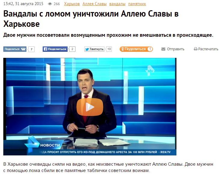 Скриншот сайта rentv.