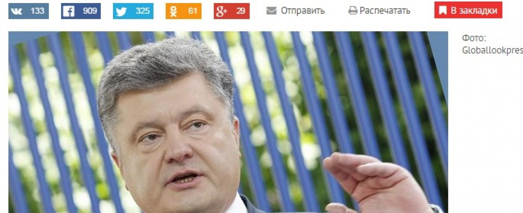 Фейк: свалили пияният Порошенко от рейса Киев-Москва