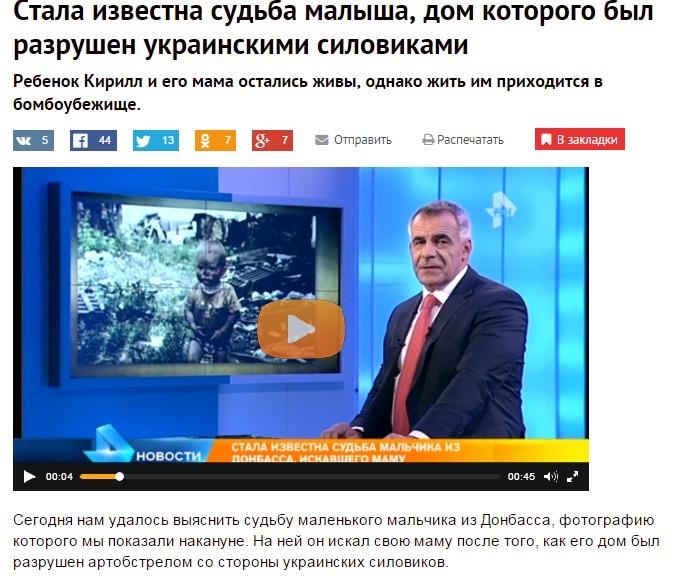 Screenshot de pe site-ul REN TV