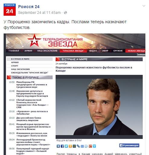 """captura de pantalla de la comunidad """"Roissya 24"""" en las redes sociales"""