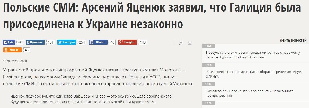 Screenshot de pe site-ul russian.rt.com