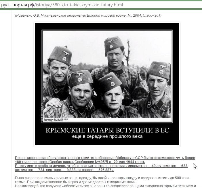 """Скриншот сайта """"русь-портал.рф"""""""