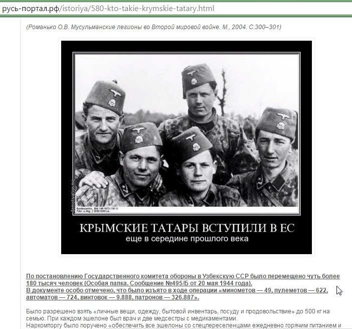 Screenshot de pe site-ul rusi-portal.rf