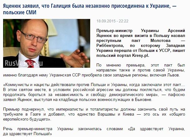 Screenshot de pe site-ul rusvesna.su