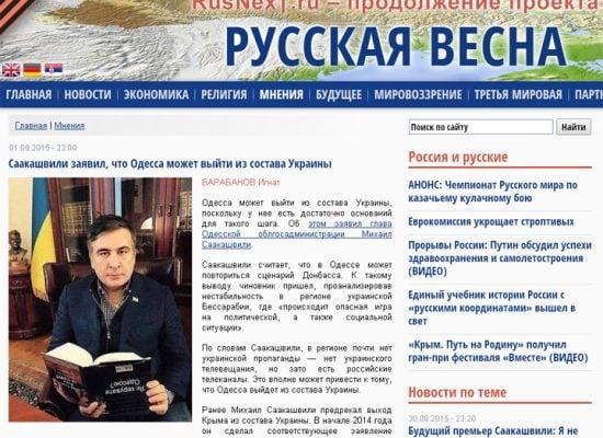 Falso: Odesa puede separarse de Ucrania