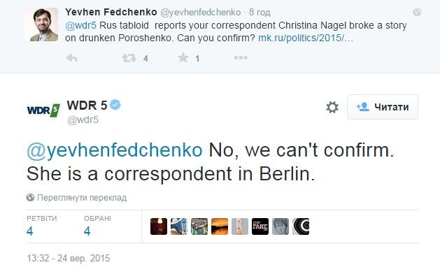 Скриншот ответа WDR5 в Twitter