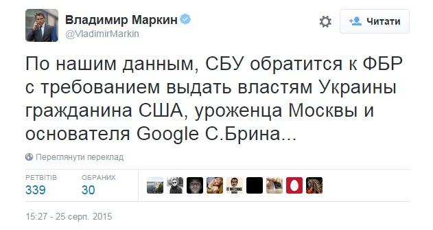 Screenshot de pe pagina lui Vladimir Markin de pe Twitter