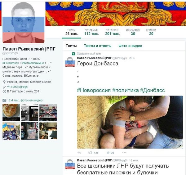 """Pavel Ryzhevsky""'s page in Twitter"