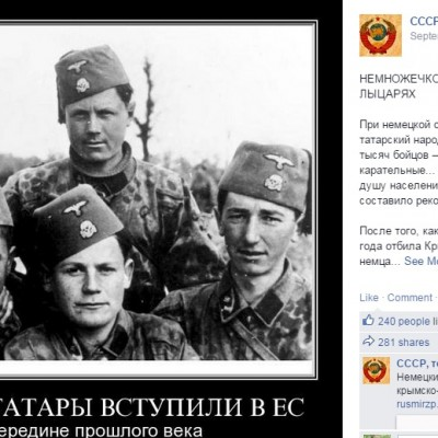 Historical Photo Fake: Crimean Tatars in SS Division