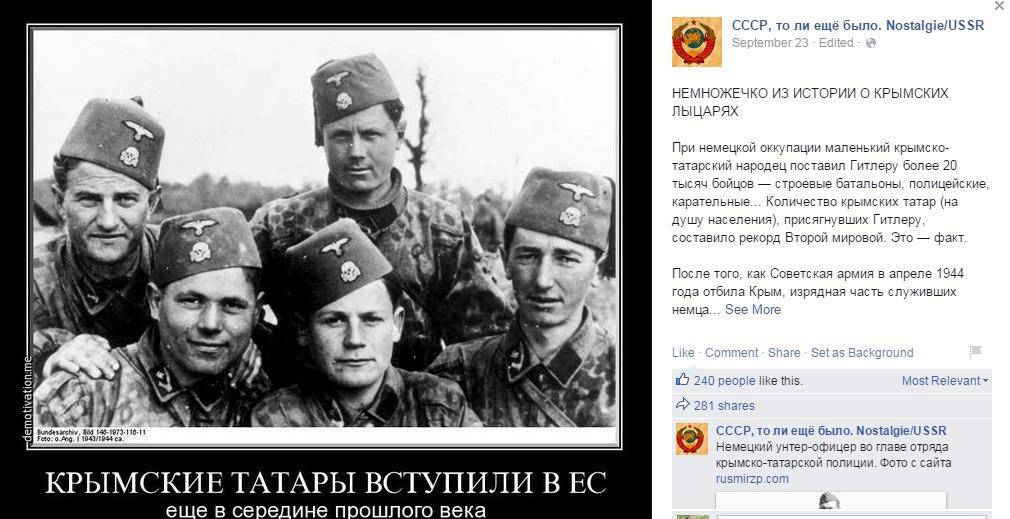 Скриншот поста в Facebook/СССР, то ли ещё было. Nostalgie/USSR