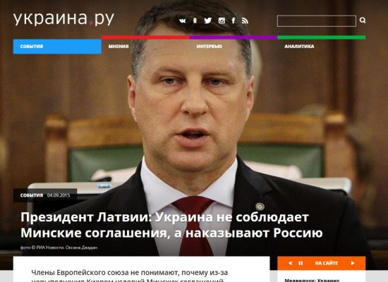 Russian Media Distort Latvian President's Statement on Minsk Agreement