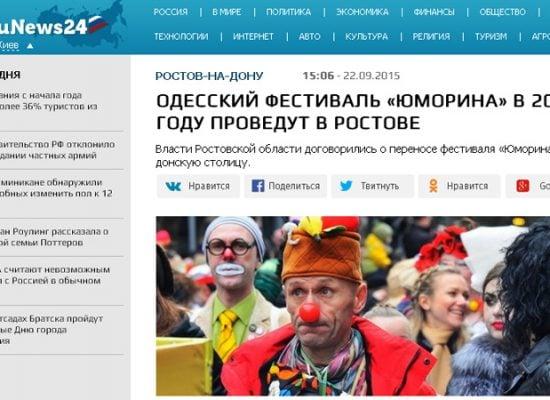 Fals: Festivalul de Umor de la Odesa va fi mutat în Rostov-pe-Don