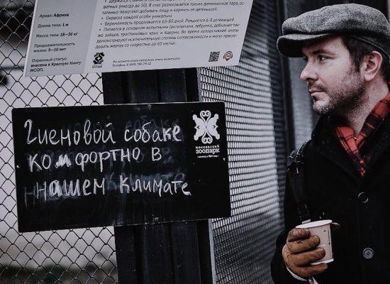 «Лапшеснималочная» Алексея Ковалёва: почему бывший сотрудник РИА Новости объявил вендетту Маргарите Симоньян
