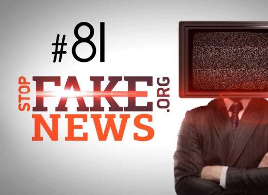 StopFakeNews #81. Фейки о Крыме в британском The Telegraph и новые «приключения сироты» из Донбасса