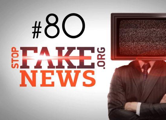 StopFakeNews #80. Правда ли, что Путин «утер нос» Обаме в ООН?