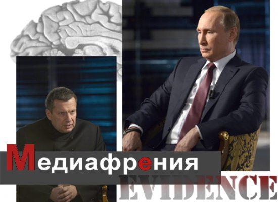Игорь Яковенко: Восторг и гнев русского мира