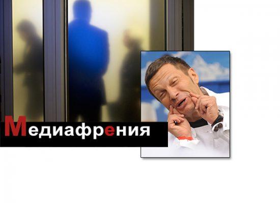 Игорь Яковенко: Пропаганда в формате «За стеклом»