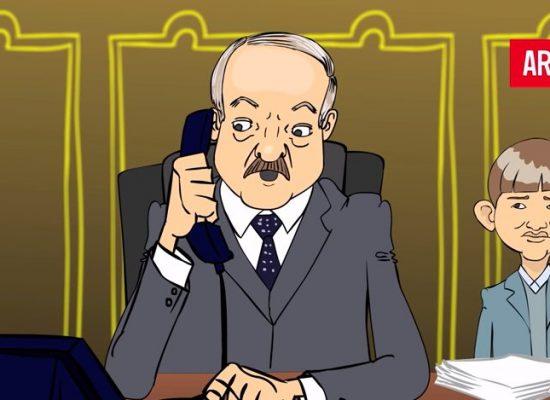 Время врать №19. Беларусь. Кто кинул Путина?