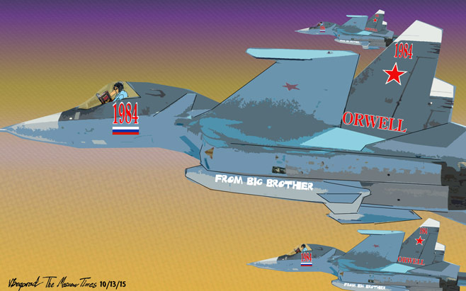 5715-08-cartoon2168