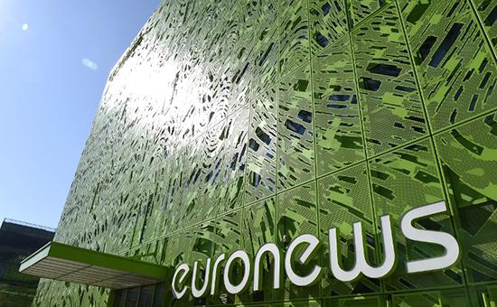 Штаб-квартира Euronews в Лионе, Франция. Фото: AFP