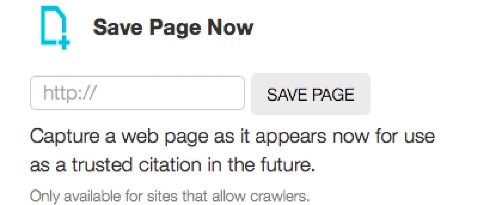 Поиск информации в интернет-архивах