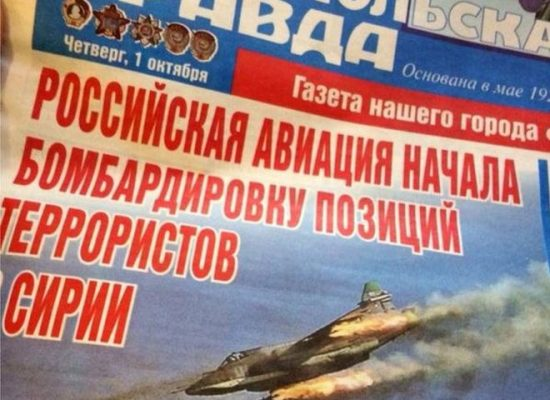 Russia launches media offensive on Syria bombing