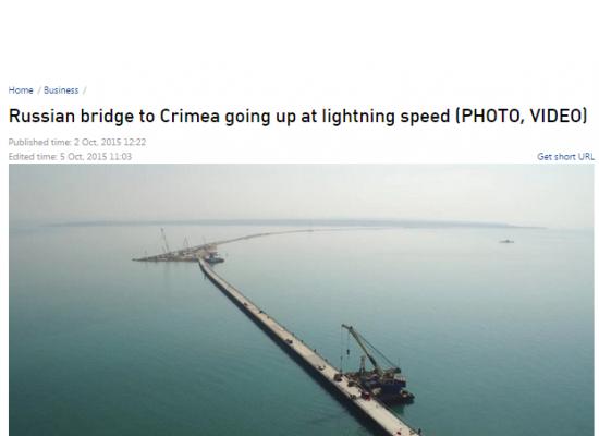 Российские СМИ преувеличили успехи строительства моста в Крым