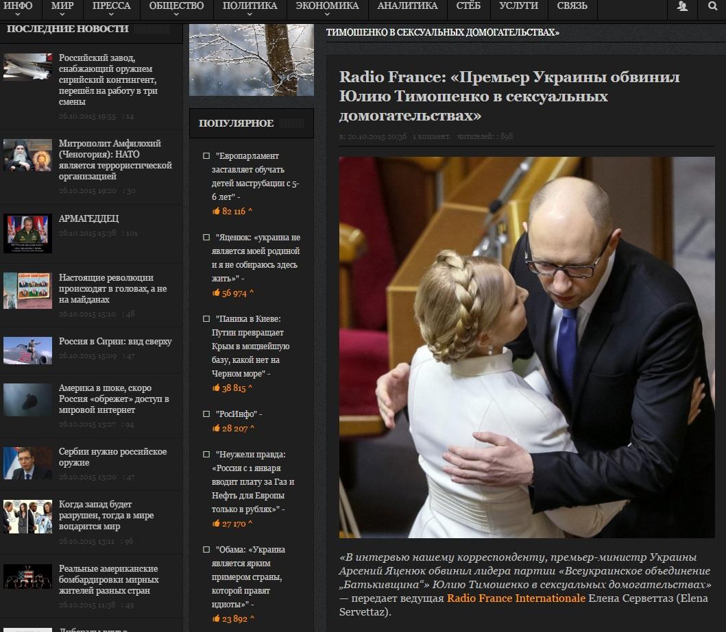 Captura de pantalla de my-disain.ru
