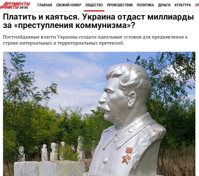 Скриншот на aif.ru