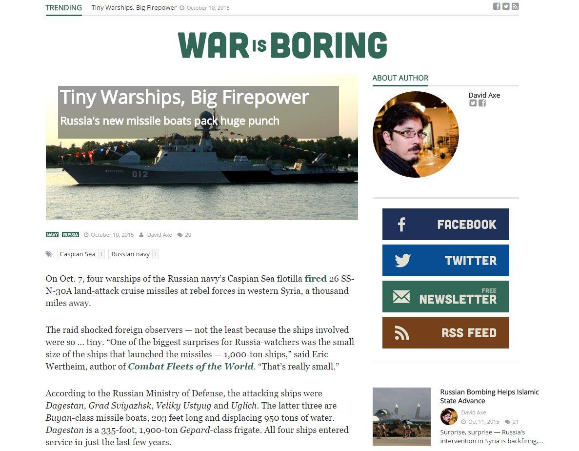 Скриншот на сайта warisboring.com