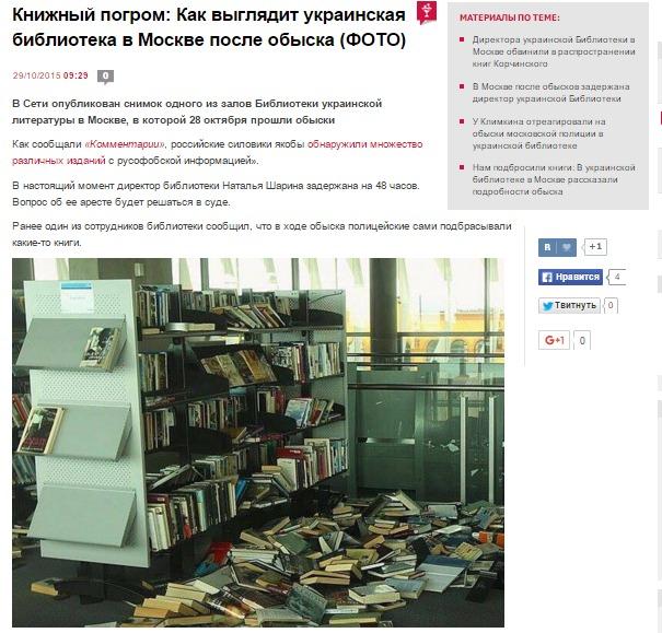 Скриншот на comments.ua