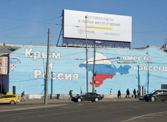Publishers Slammed by Ukrainian Diplomats, Media for Showing Crimea as Part of Russia