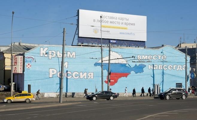 crimea-part-russia-book-UK