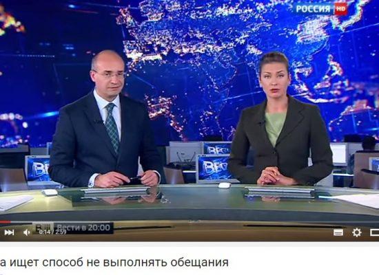 Фейк: според данните на украинския Генерален щаб в Донбас няма руски войски