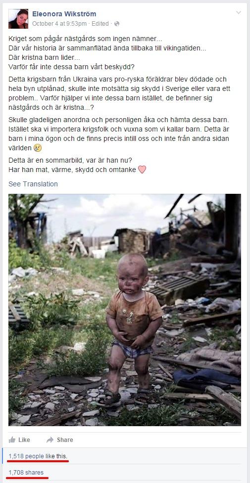 Пост в Facebook пользователя Eleonora Wikström