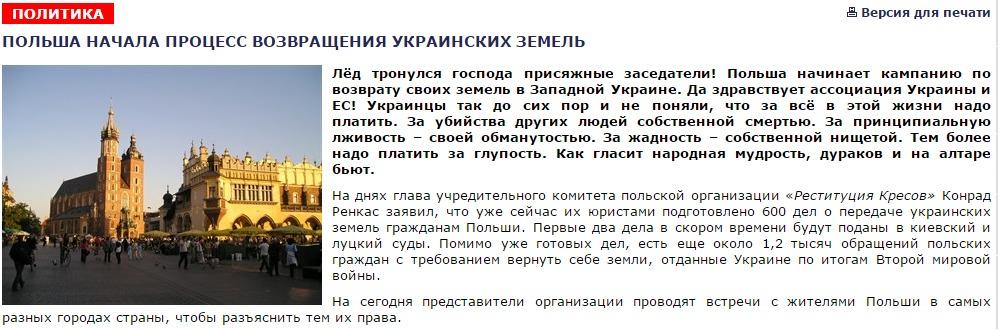 Скриншот на komitet.net.ua