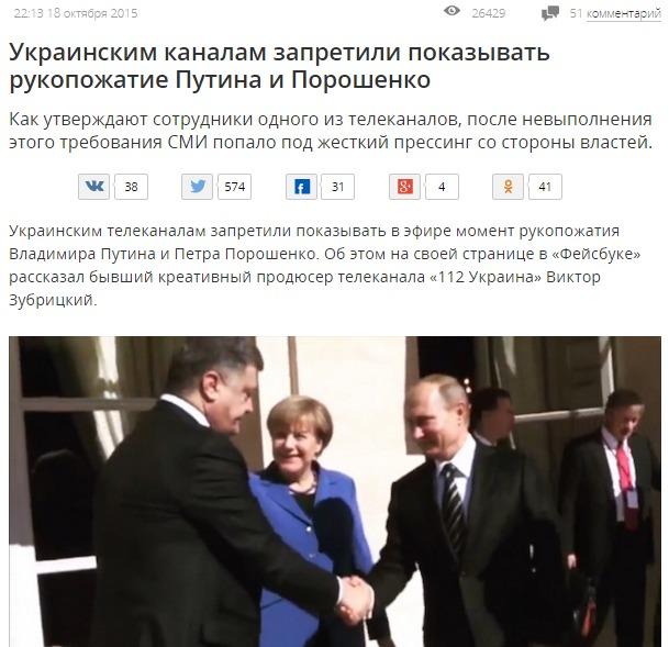 Website screenshot lifenews.ru