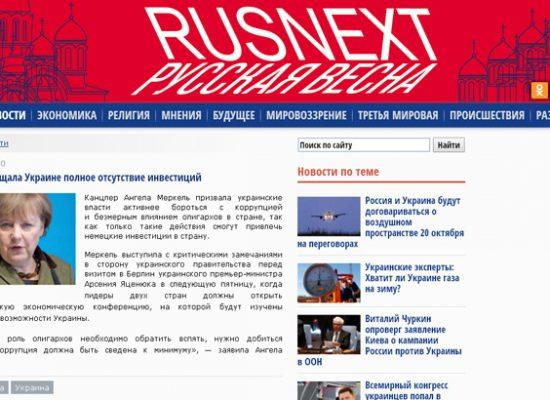 Falso: Angela Merkel prometió a Ucrania una completa falta de inversión