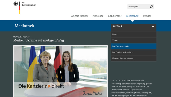 Скриншот на сайта на германския канцлер Ангела Меркел