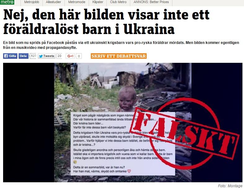 Скриншот metro.se