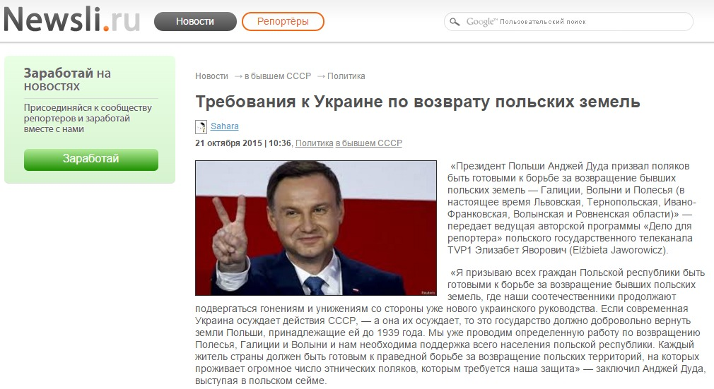 website screenshot newsli.ru