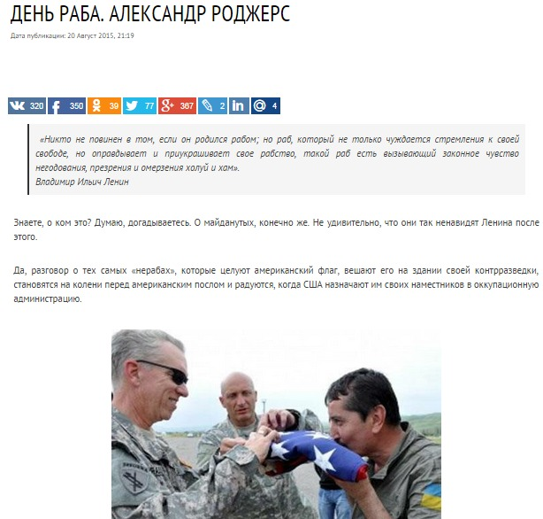 Screenshot de pe site-ul news-front.info