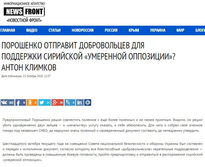website screenshot news-front.info