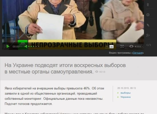Russian Media Exaggerate Ukrainian Election Violations