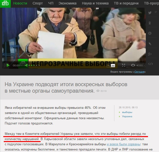 website screenshot ntv.ru