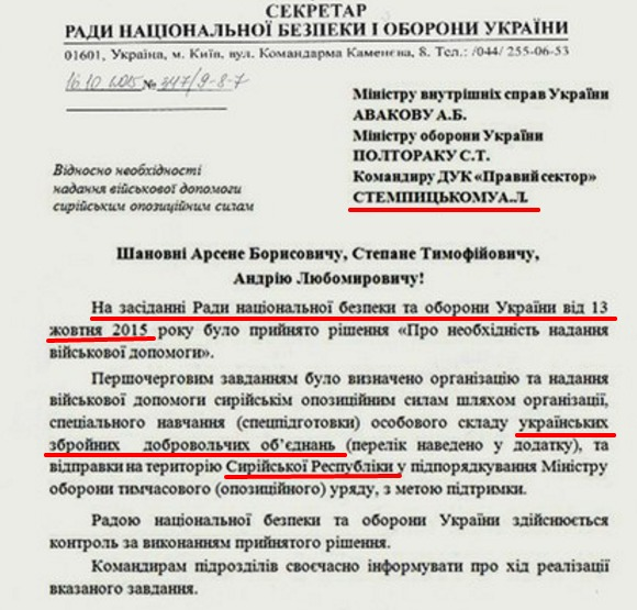 Признаки фальшивости документа