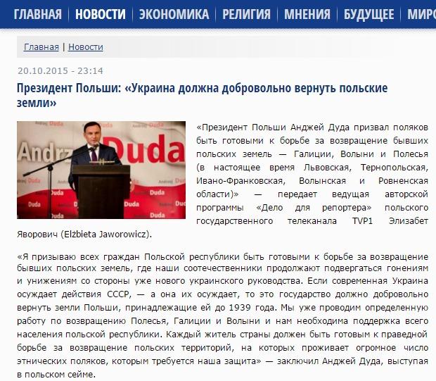Скриншот на rusnext.ru