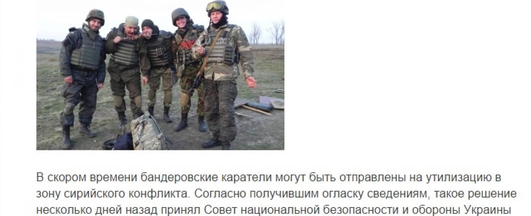 Fake: Ukrainians to Participate in Syrian War