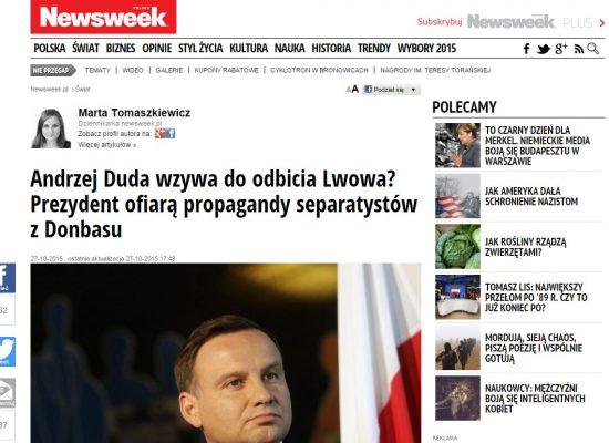 Польский журнал ошибочно обвинил украинские СМИ в создании фейкового заявления Анджея Дуды
