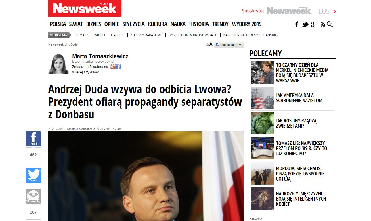 Скриншот сайта Newsweek